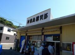 島唯一のお店「神集島購買部」