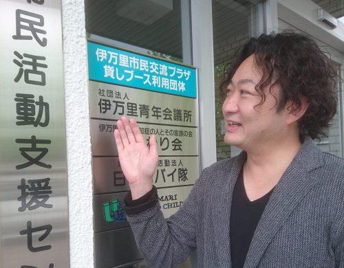 岩本 雄介さん